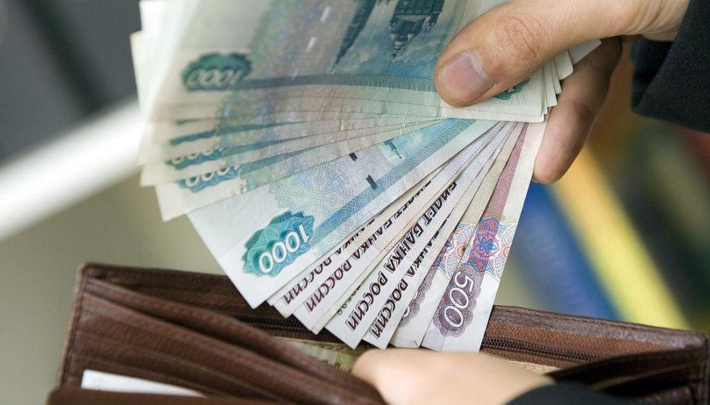 Директор фонда микрофинансирования малых и средних предприятий и директор микрокредитной компании присвоили себе более 28 млн рублей