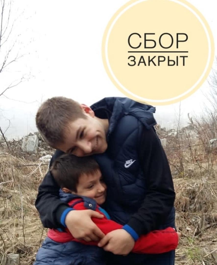 Сбор на реабилитацию Давида Цаллаева закрыт