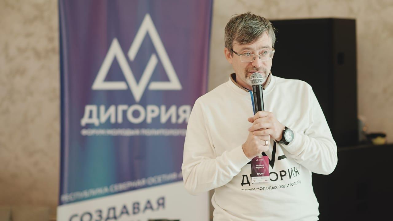 Известный политолог Валерий Федоров   прибыл в  Северную Осетию на форум «Дигория»