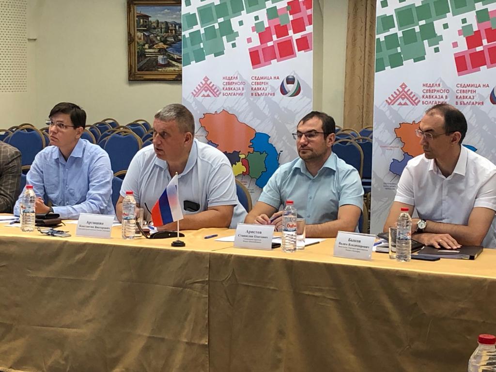 Торговое представительство РФ в Болгарии поддержит осетинских предпринимателей