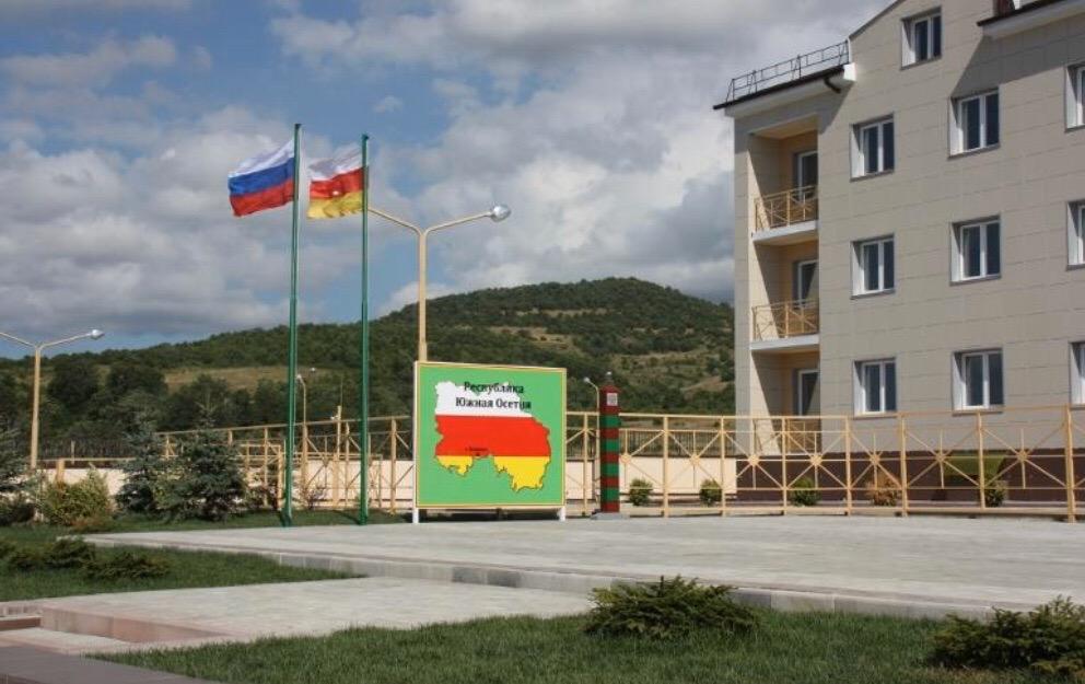 Минобороны России потратит около 290 миллионов на обслуживание своих военных городков в Южной Осетии