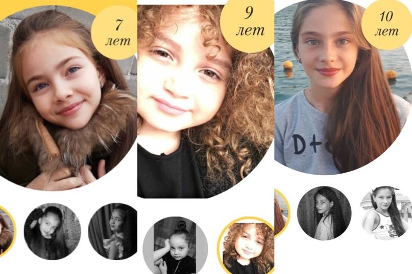 В полуфинал конкурса «Самая красивая девочка России» прошли три юные участницы из Северной Осетии