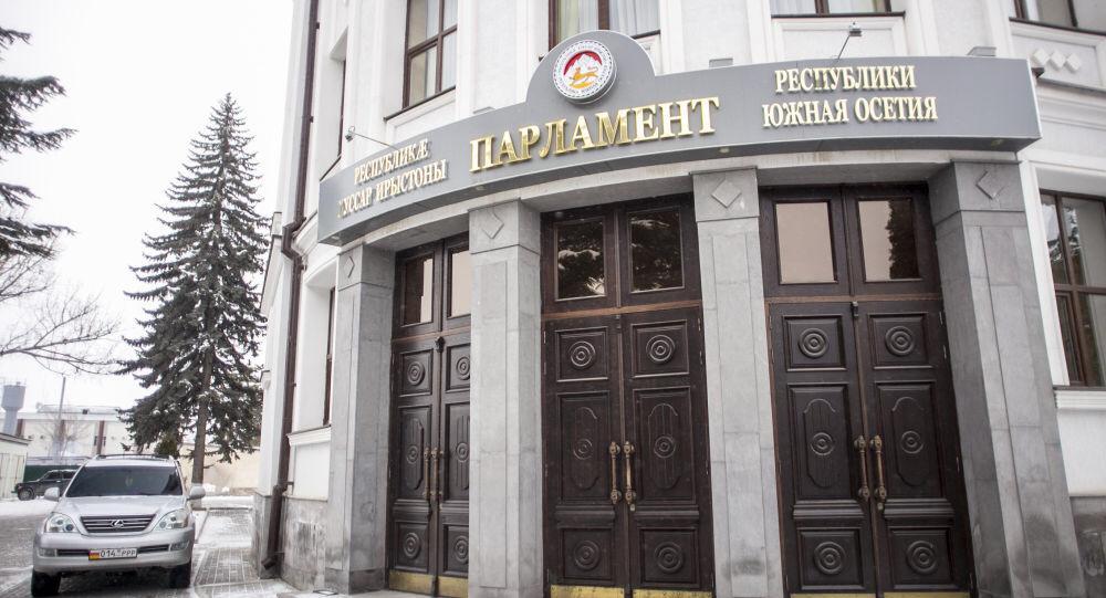 Парламент Южной Осетии обратится в Госдуму по вопросу книги «Осетины на службе Третьего рейха»