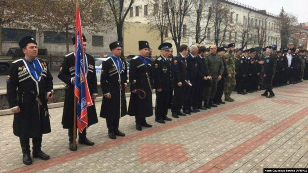 Во Владикавказе не смогли выбрать атамана Аланского казачьего округа