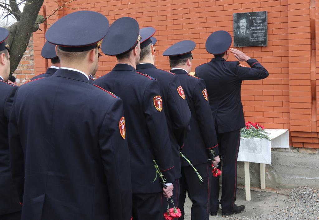 В Северной Осетии открыта мемориальная доска Руслану Захарову