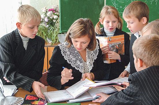 В 2020 году 16 педагогов Северной Осетии, участвующих в программе «Земский учитель», получат по одному миллиону рублей