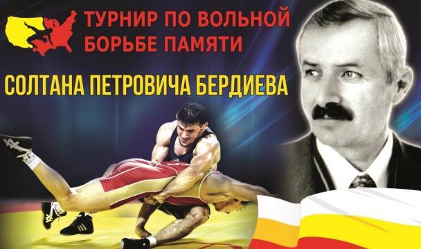 Более 150 вольников примут участие в турнире памяти Солтана Бердиева в Дигоре