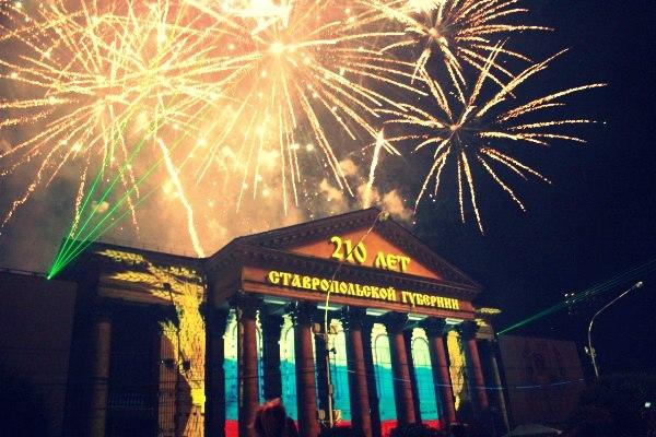 «Симд» на 242-ом дне рождения Ставрополя исполнят представители Осетии и Грузии