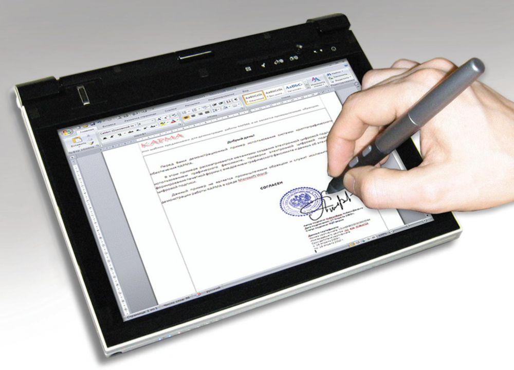 В России изменился порядок использования электронной подписи при проведении сделок с недвижимостью