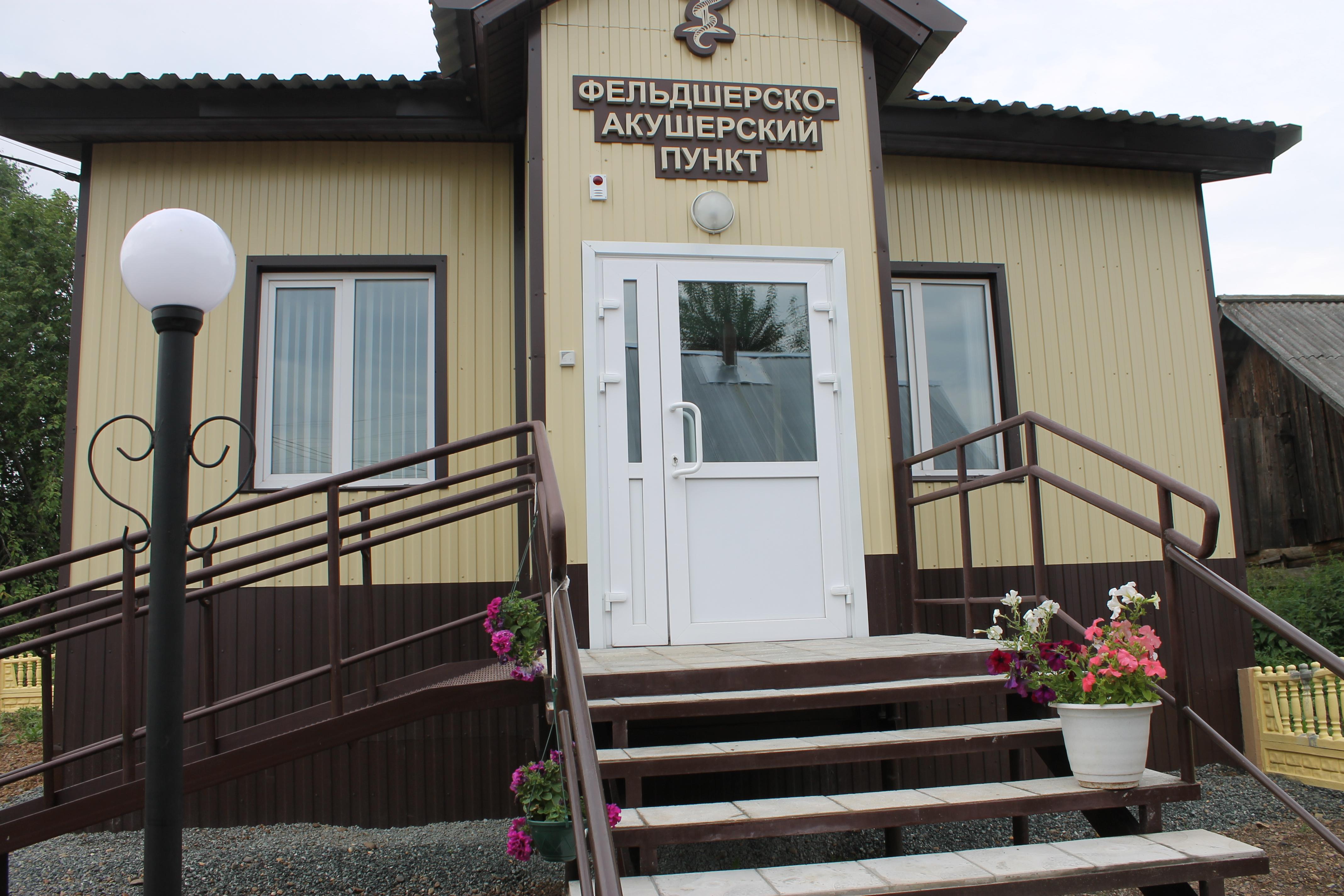 Новый фельдшерско-акушерский пункт будет построен в селении Куртат