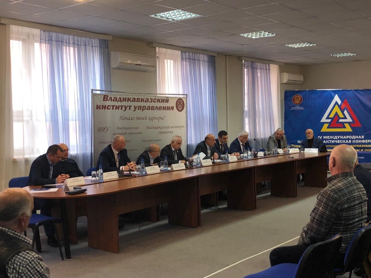 В Конституции Северной Осетии могут закрепить понятие «Æгьдау»