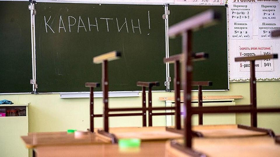 Ни одна школа и ни один класс в республике на карантин не закрыты
