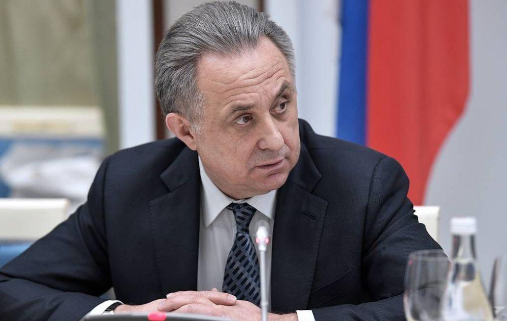Вице-премьер России Виталий Мутко возглавил оргкомитет по празднованию 100-летия образования Северной Осетии