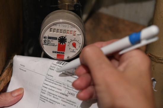 Депутаты Осетии предложили включить плату за общедомовые нужды в тарифы ЖКХ