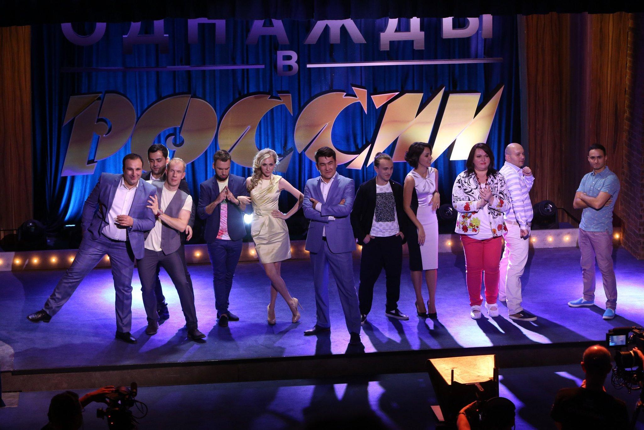В шоу «Однажды в России» могут сделать пародию на осетинских исполнителей
