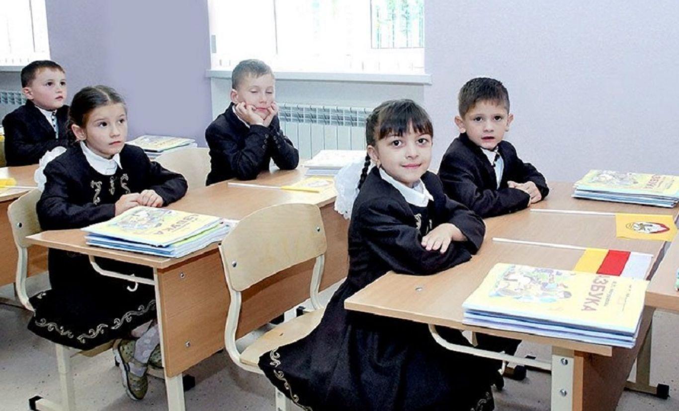 В Северной Осетии увеличилось  количество школ и детских садов, в которых  обучение будет идти преимущественно на осетинском языке