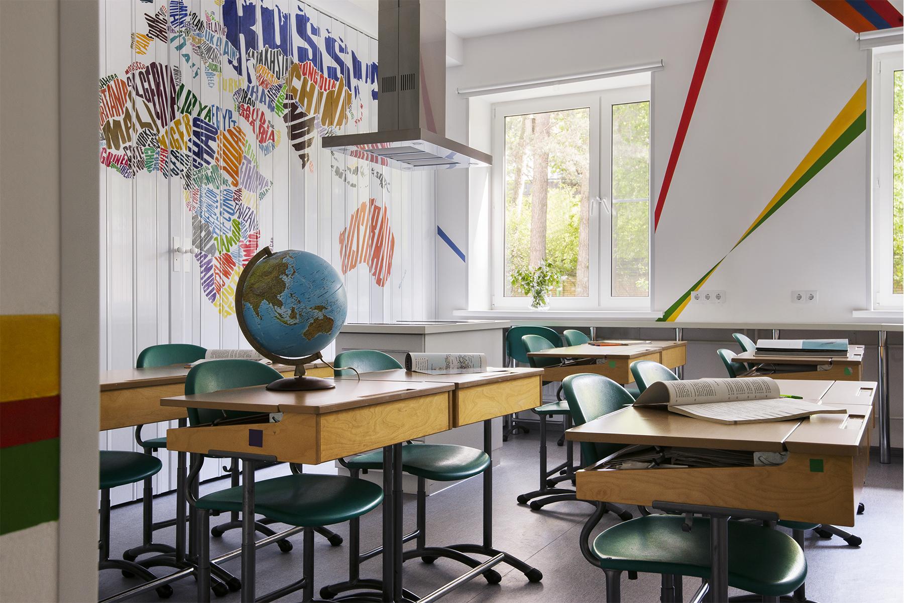 Школа на 500 мест откроется во Владикавказе к концу текущего года