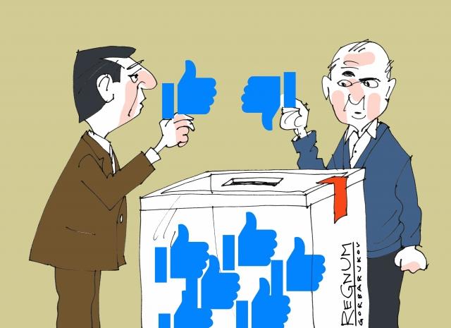 Выборы покажут