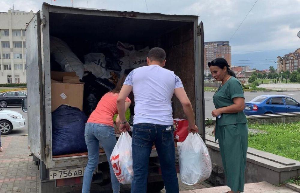 Во Владикавказе пройдет четвертая акция по сбору вещей для малоимущих