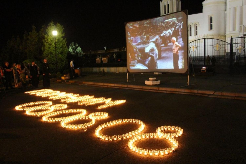 В память о жертвах войны в Южной Осетии во Владикавказе сегодня проведут акцию «Свеча памяти»