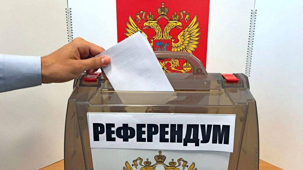 За что будем голосовать
