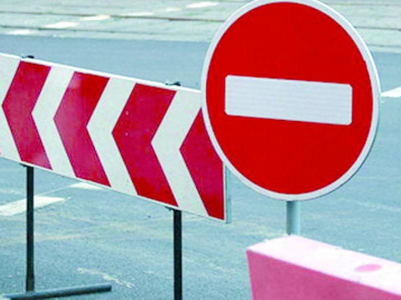 Во Владикавказе 12 июня будет перекрыт участок дороги