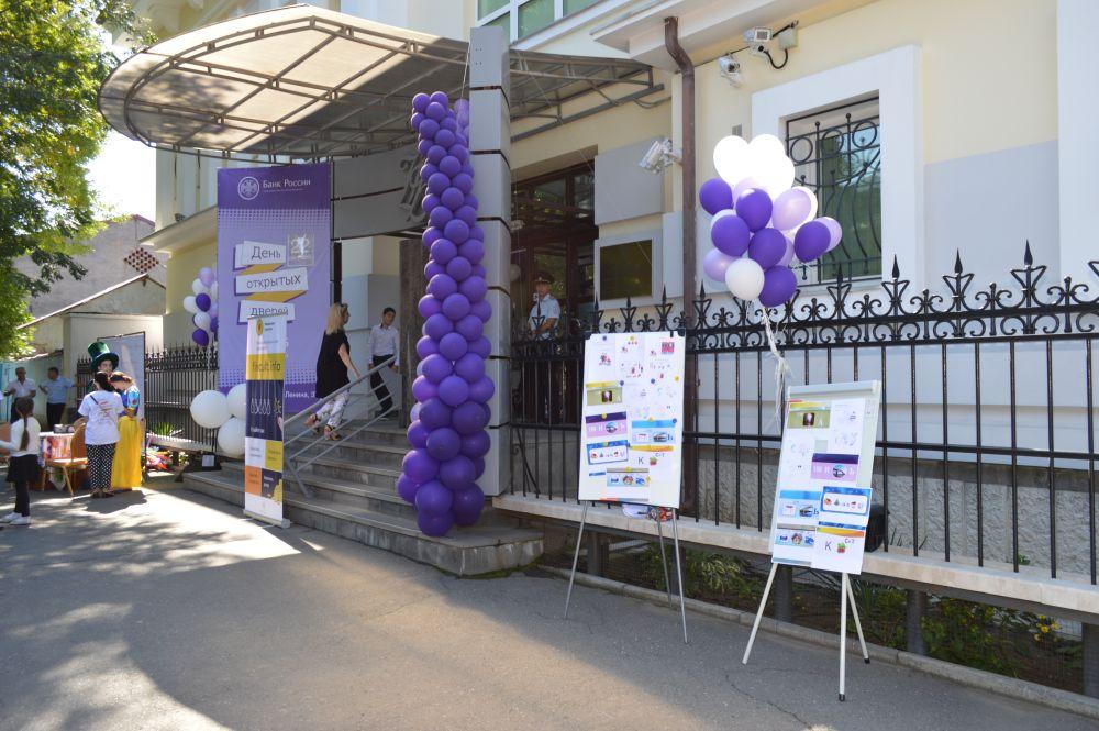 Составить финансовый план и собрать пачки денег предложат в Национальном банке Северной Осетии в День открытых дверей