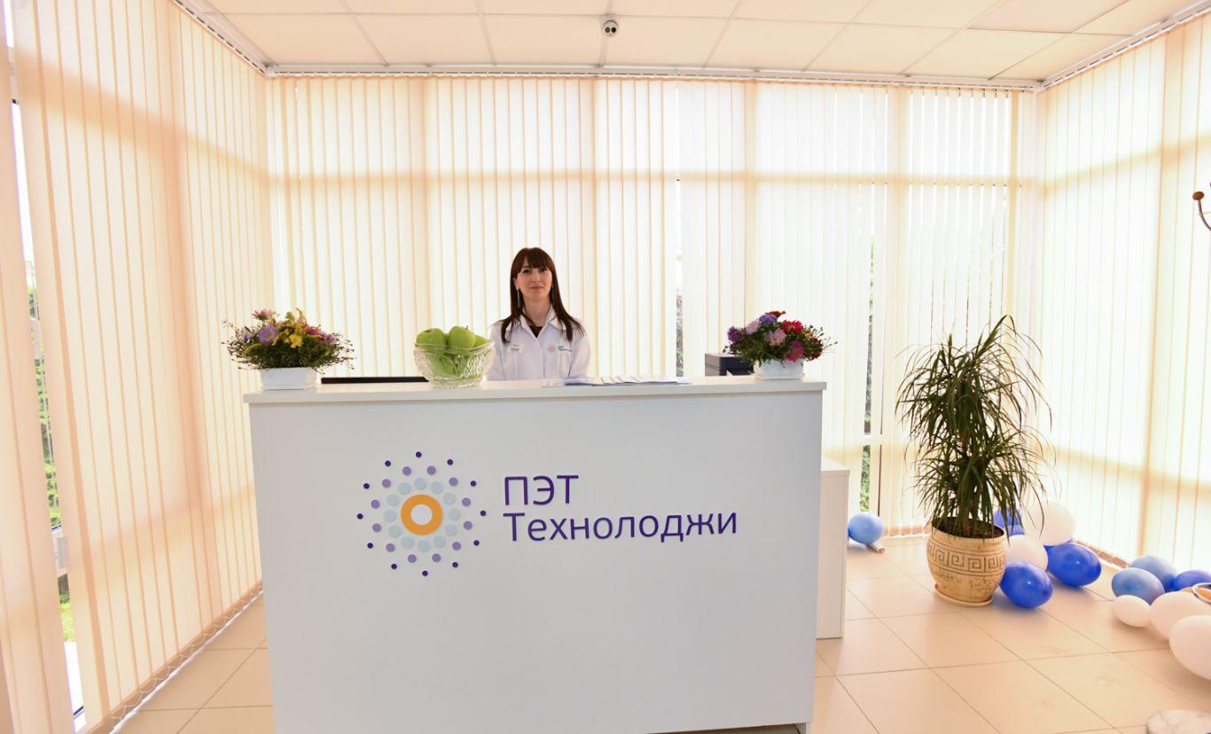Жители Северной Осетии смогут бесплатно пройти диагностику онкологии в Центре ядерной медицины