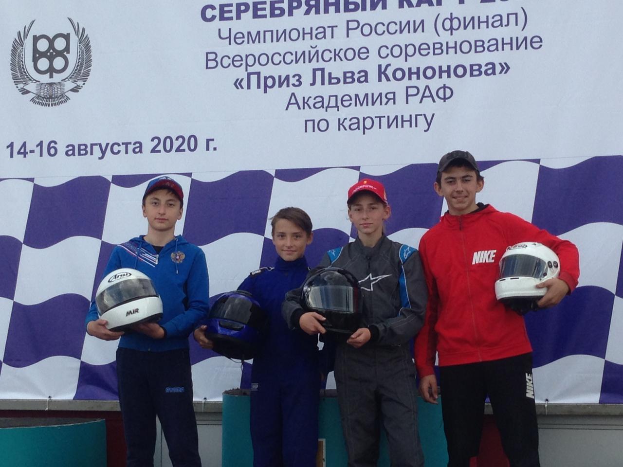 Картингисты из Осетии выступили на «Серебряном карте»