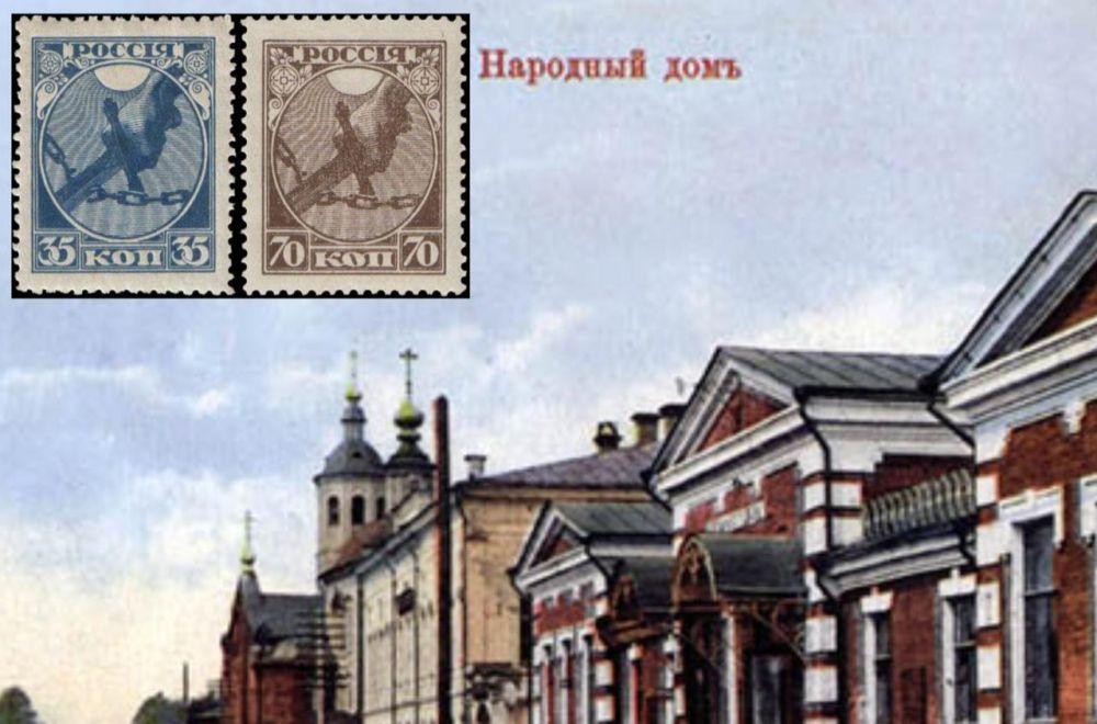 Более 100 лет назад 7-го ноября были выпущены первые марки Советской России и открыт первый вытрезвитель