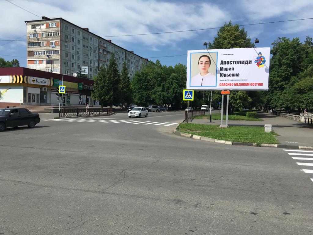В Северной Осетии в знак благодарности медикам по всей республике развесили их фотографии