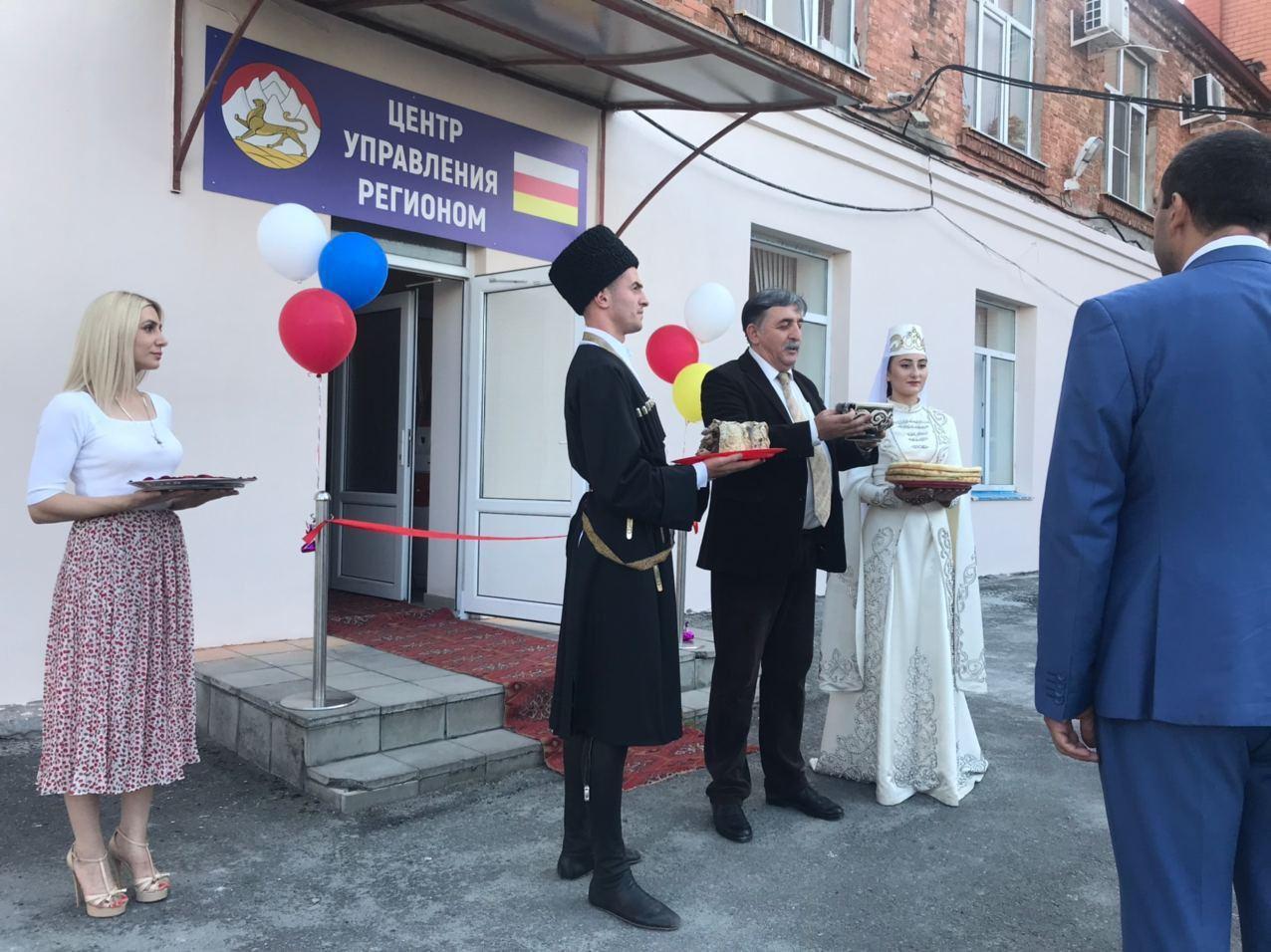 Северная Осетия первой в СКФО открыла Центр, куда будут стекаться жалобы жителей региона