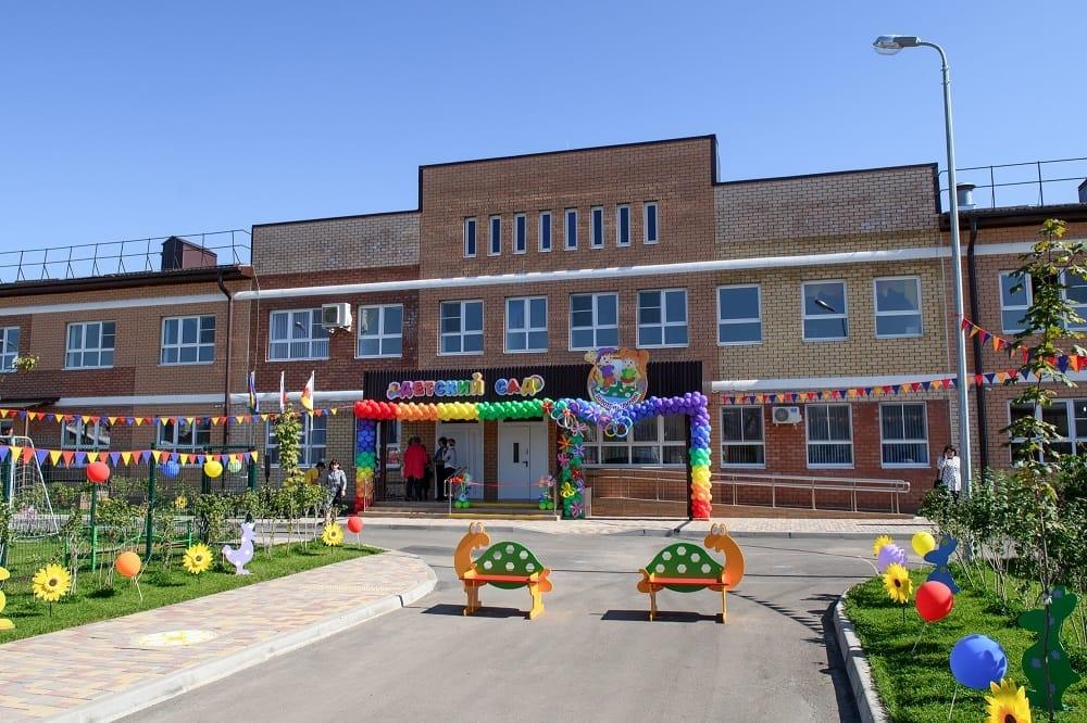 8 детских садов построят в Северной Осетии в 2021 году