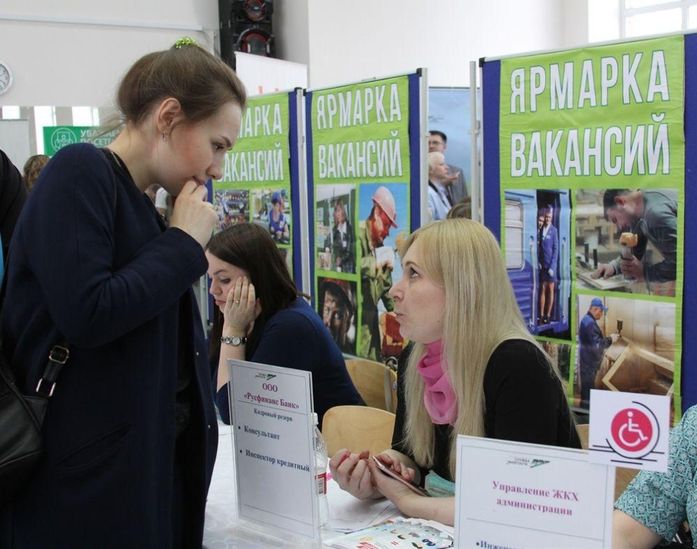 На ярмарке вакансий в Эльхотово работодатели предоставят жителям Кировского района 30 вариантов трудоустройства