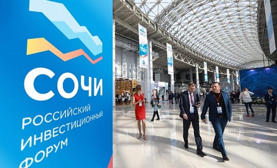 Северная Осетия на инвестиционный форум в Сочи везёт 30 проектов