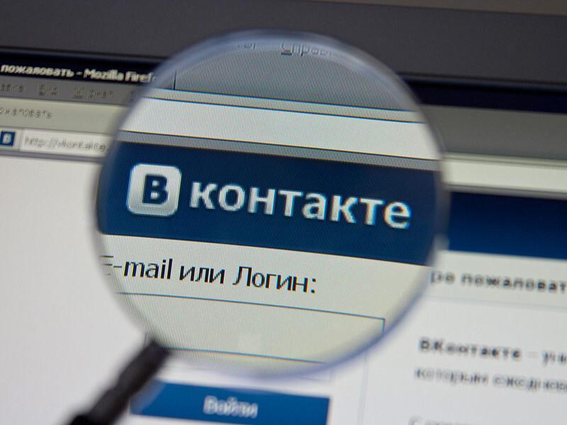 Жителю Владикавказа грозит администратиный штраф за демонстрацию нацистской символики в соцсетях