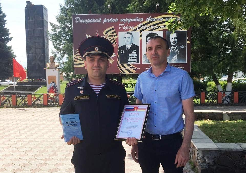Сотрудник Росгвардии стал победителем регионального конкурса «Моя родословная»