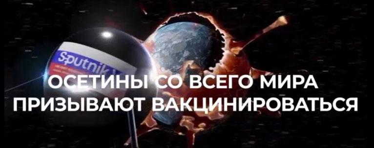 Серию «Охотничьих историй» сняли в Северной Осетии