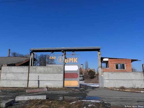 Гендиректор и главбух БМК подозреваются в мошенничестве на 34 миллиона рублей