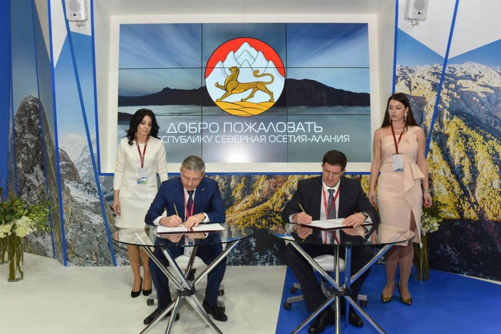 В Северной Осетии реализуют проект