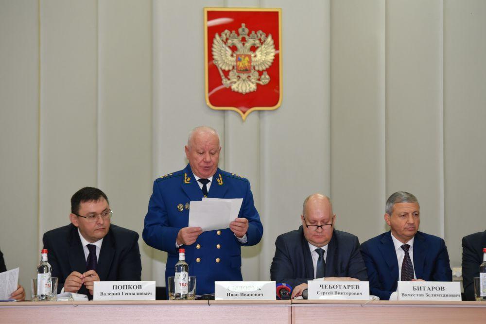 Прокуратура РФ  пригрозила региональным энергетическим компаниям за долги