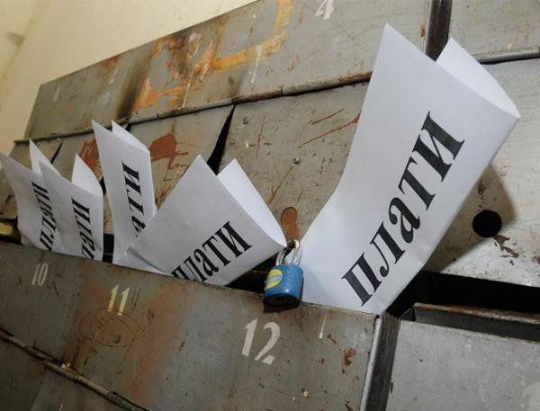 В Северной Осетии самая низкая собираемость взносов жителей на капремонт