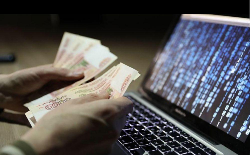 В Северной Осетии бухгалтер образовательной организации подозревает в присвоении 900 тыс. рублей