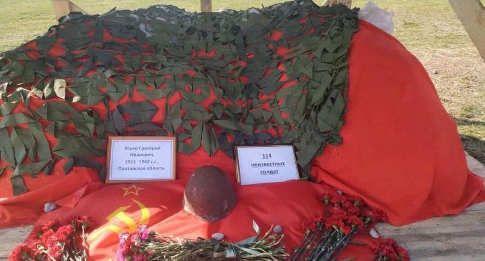 Поисковики нашли в Северной Осетии останки 136 красноармейцев