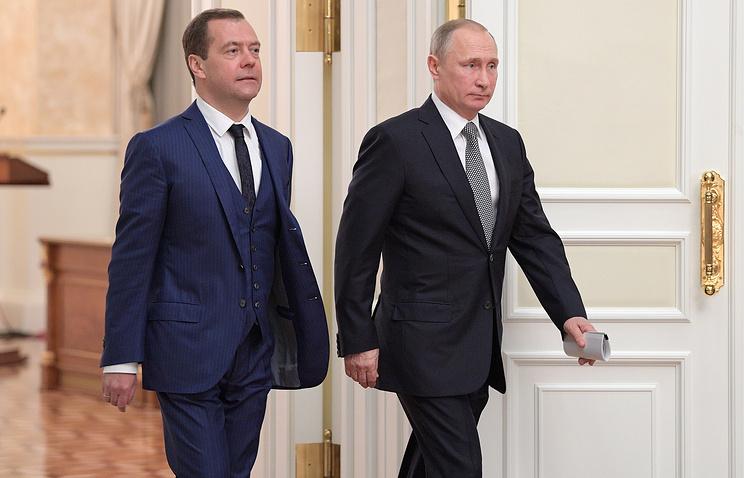 Путин и Медведев опубликовали декларации о доходах