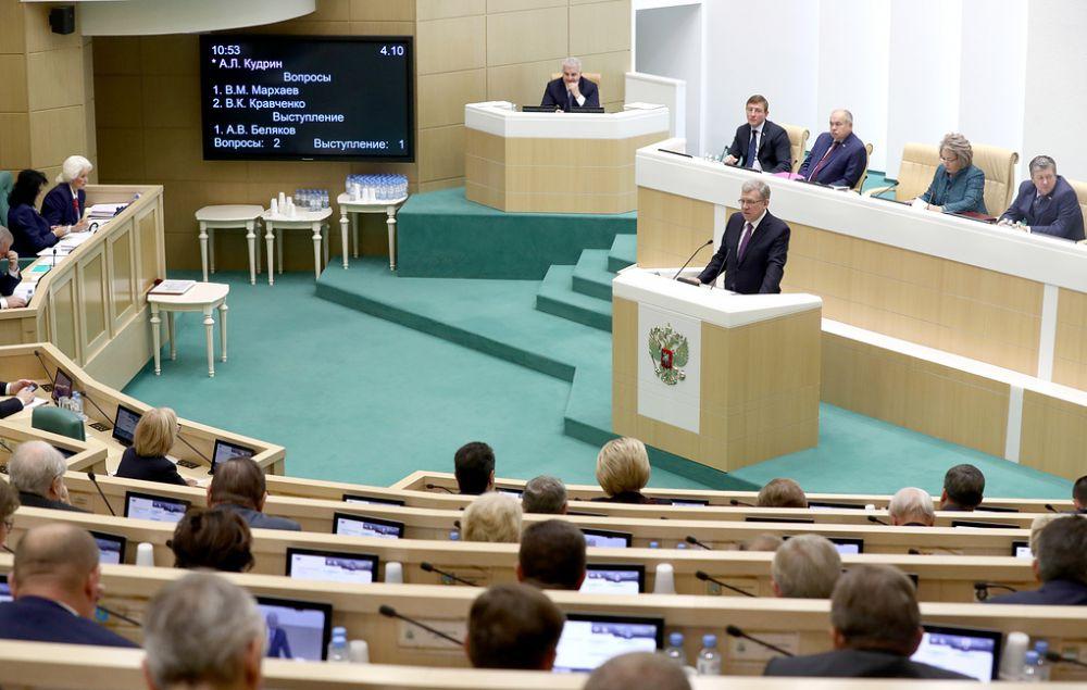 Совет Федерации одобрил закон об изменении пенсионной системы