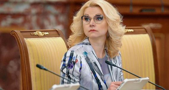 Голикова назвала возможные наказания за увольнение накануне пенсии