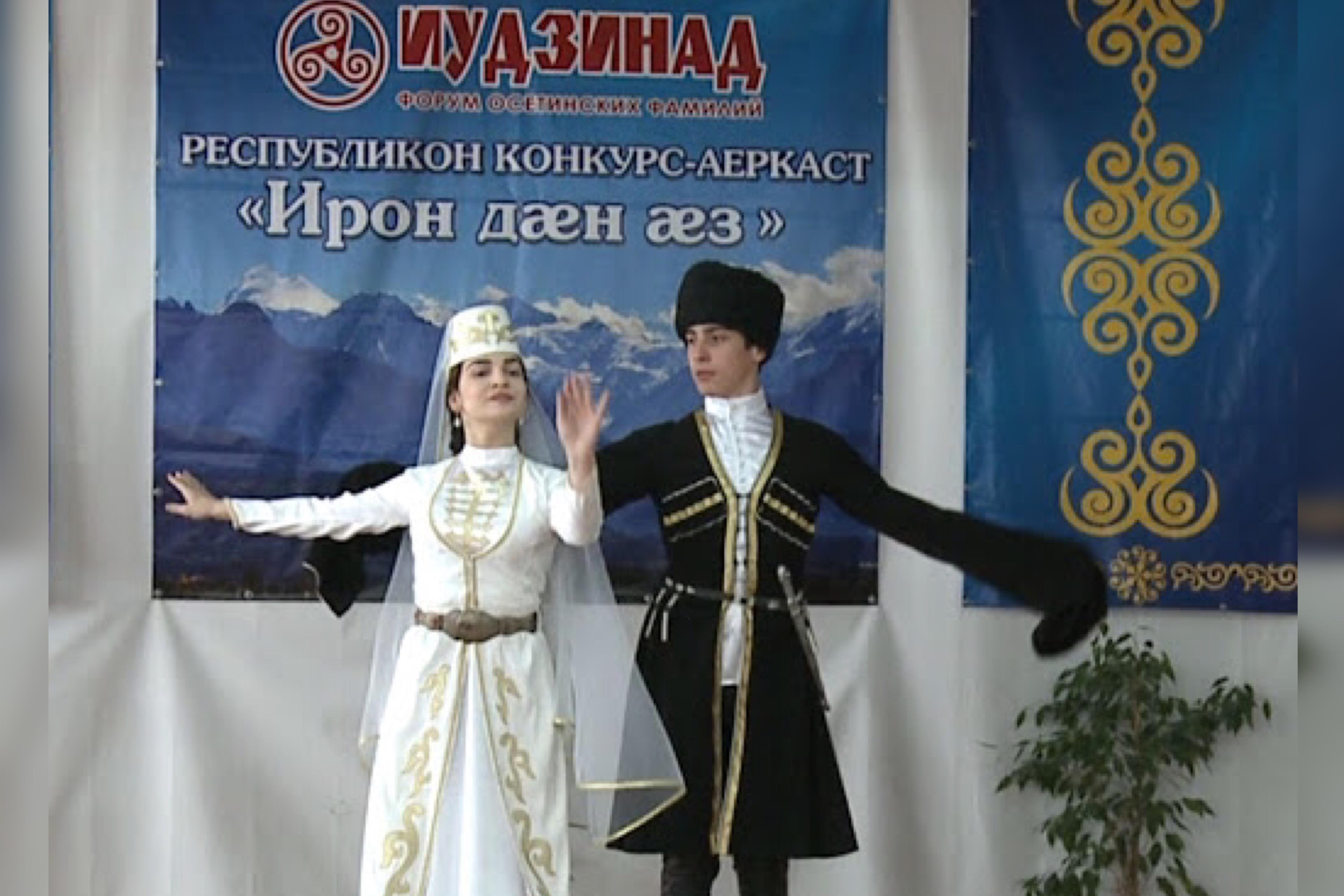 Конкурс школьников «Ирон дæн æз», который ежегодно проходит на Севере, осенью впервые проведут в Южной Осетии