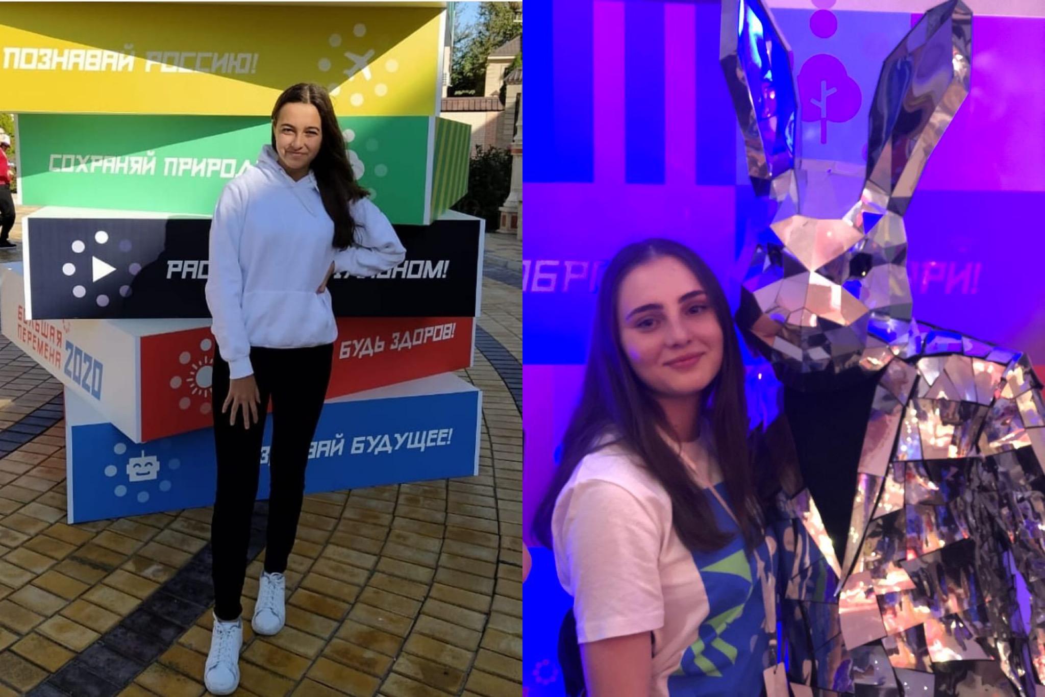 Две школьницы из Северной Осетии получили шанс выиграть по миллиону рублей