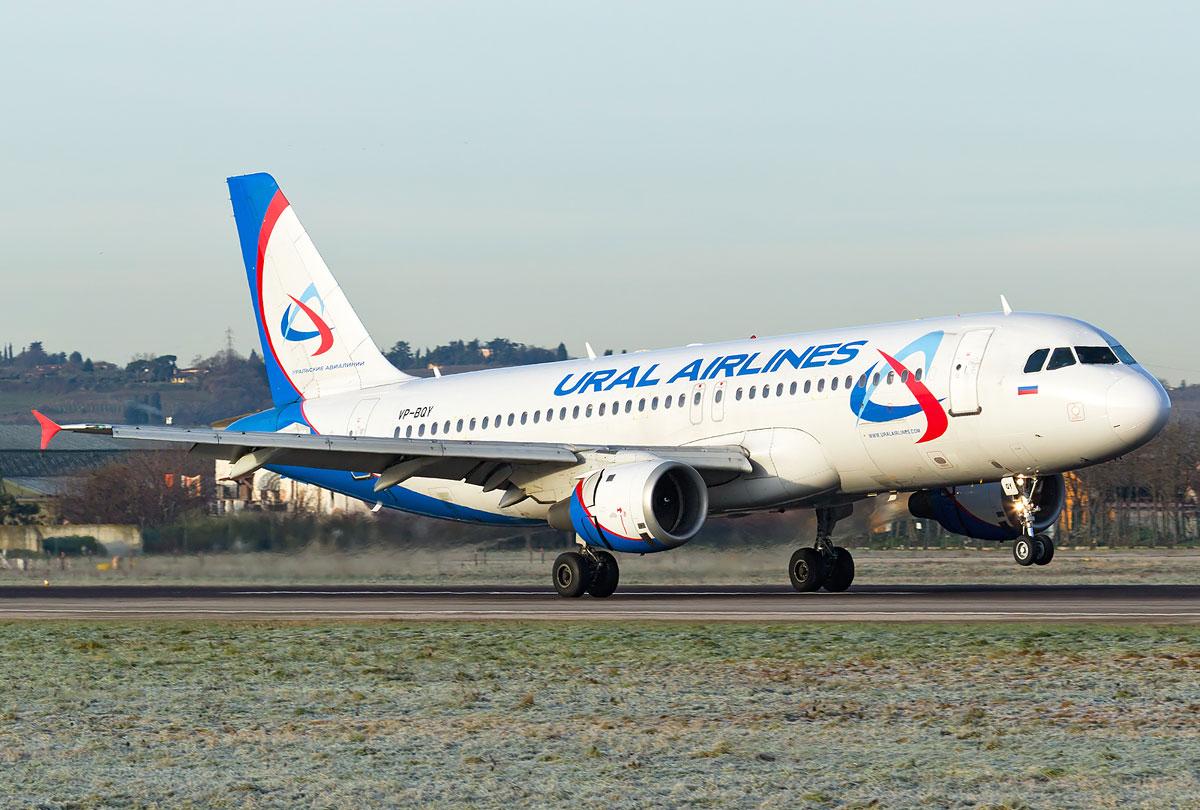 Авиакомпания «Уральские авиалинии» с 11 июля открывает рейс из Москвы во Владикавказ